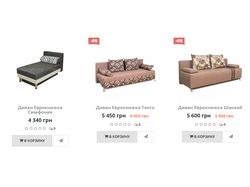 Детальное наполнение интернет-магазина мебели