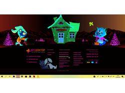 Иллюстрация для сайта ветклиники