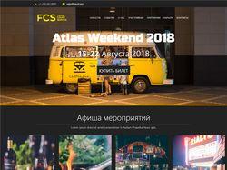 Дизайн сайт уличной еды (food truck service)