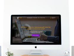 ivSoft - создание сайтов (лендинг)
