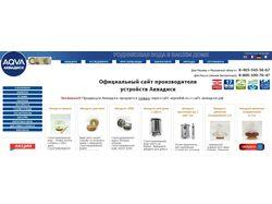 Оптимизация сайта и рекламной кампании