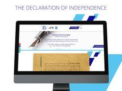 Israel Declaration