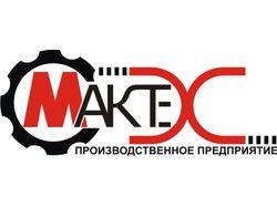 Производственное предприятие МАКТЕХ