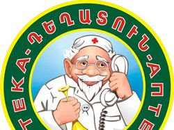 Логотип для Аптеки