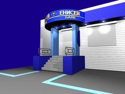 """Филиал банка """"Енисей"""" 3д-макет"""