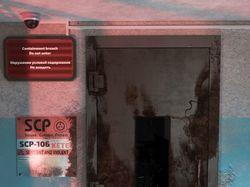 SCP-106 door