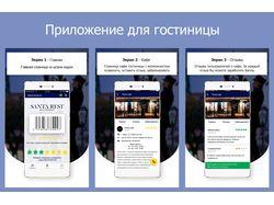 Мобильная Карта клиента