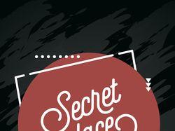 Разработка дизайна листовки под акцию Secret Place