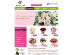 Яркий дизайн главной станицы сайта для цветочного