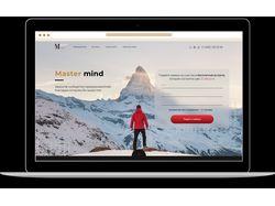 Landing Page UX/UI Master Mind –стартап-сообщество