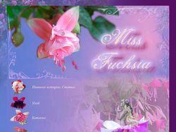 Мисс Фуксия