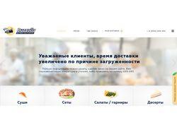 Верстка сайта по доставке роллов