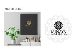 Логотип студии авторских причесок