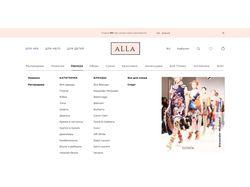 aLLa e-commerce/ Интернет-магазин премиум одежды