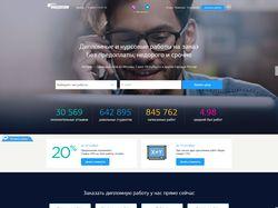 Финансовый портал Findiplom.com