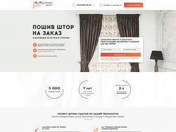 Пошив штор на заказ в Воронеже