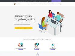WieldWeb разработка и продвижение сайтов