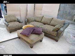 Обтравка мягкой мебели