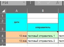 Макрос для Excel-файлов