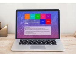 Редизайн сайта учреждения образования