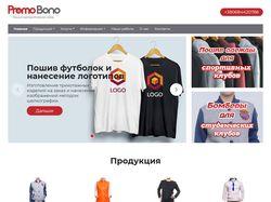 "СЕО продвижение сайта фабрики ""Промо-Боно"""