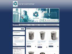 Сайт производственной компании на Prom.ua
