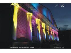 Световое шой на день города. 2007 год