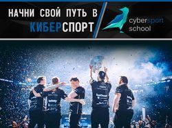 "Афиша киберспортивной школы ""White Crow"""