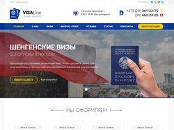 Сайт-визитка – Визовая поддержка в РБ