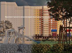 Визуализация многоквартирного дома (фрагмент)
