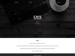 "Сайт веб студии ""Local Web Studio"""
