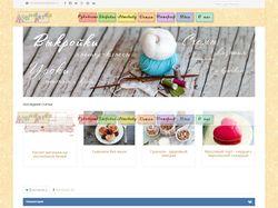 Сайт на Joomla 3x