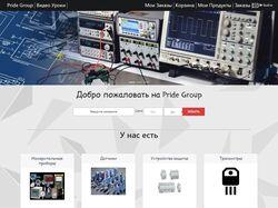 Сайт для продажи электроники