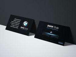Визитка BMW