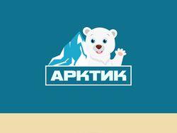 Арктикум