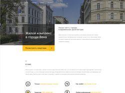 Веб-дизайн для сайта по продаже недвижимости