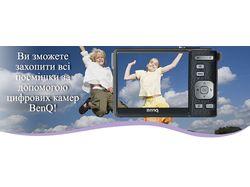 Баннеры для kvshop.com.ua