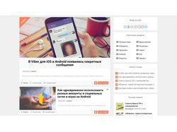 BlogNow - Премиум шаблон