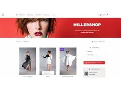 MillerShop