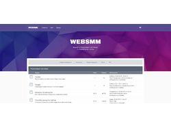 Блог - Websmm