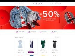 Адаптивная верстка интернет магазина Глазурь