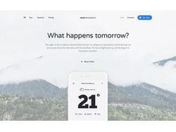 NewProvidence - сайт мобильного приложения