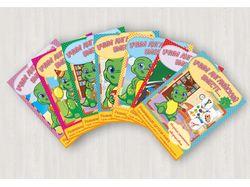 Дизайн и верстка детских книжек