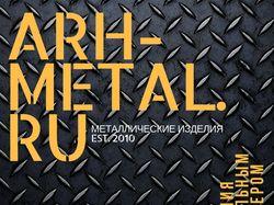 Веб лого для кузни