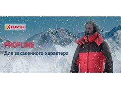 Баннер по продаже теплой одежды для альпинистов
