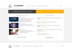 FORTINET EDUCATION CENTER