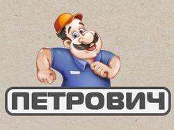 Логотип Петрович. Вектор.