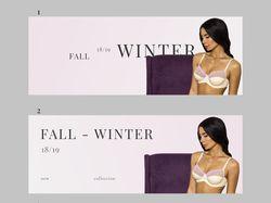Баннеры для магазина женского нижнего белья
