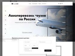 "Дизайн сайта ""AviaSib"""