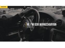 manucharyan.ga